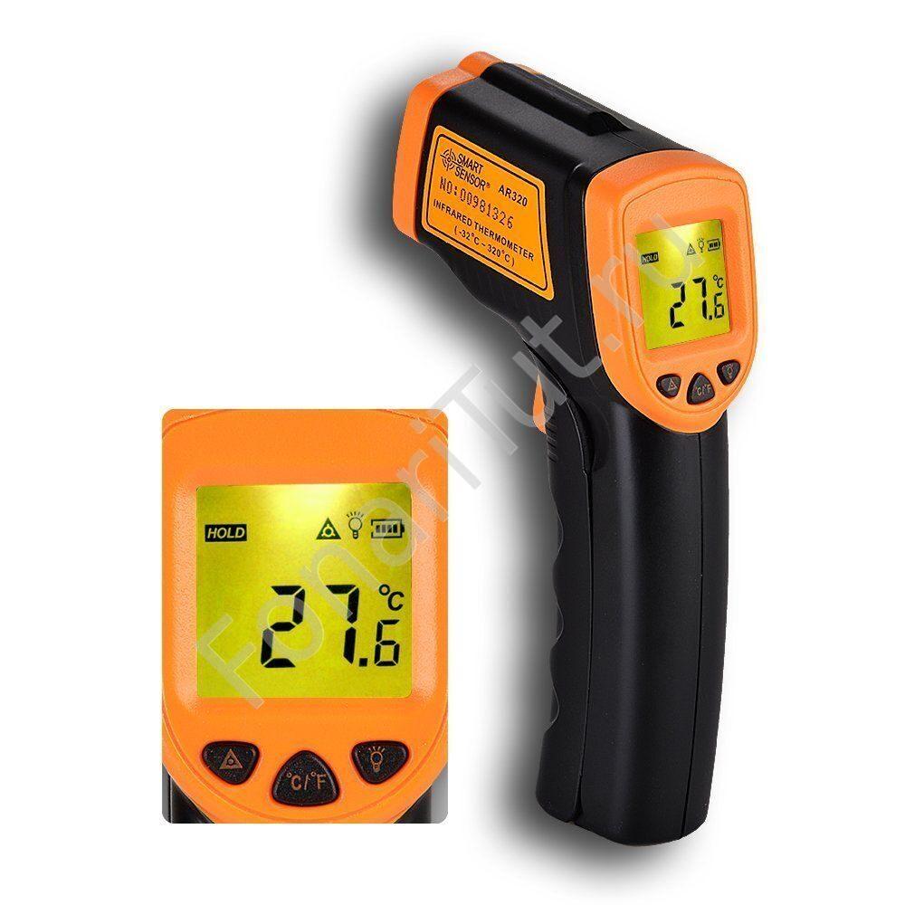 хорошего цифровой инфракрасный термометр какой купить или снять